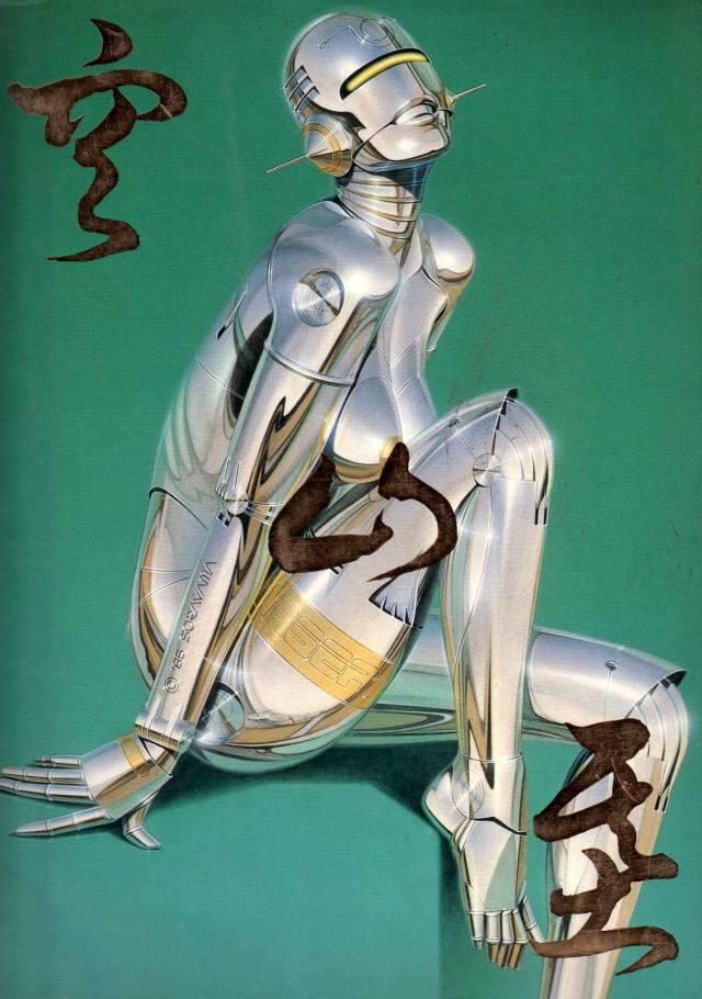 sitting-robot_sorayama