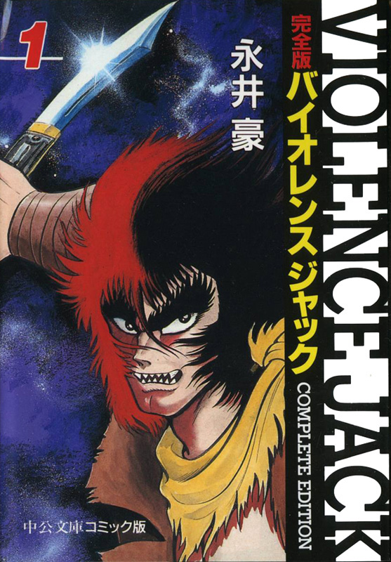 Violence Jack Kanzenban1