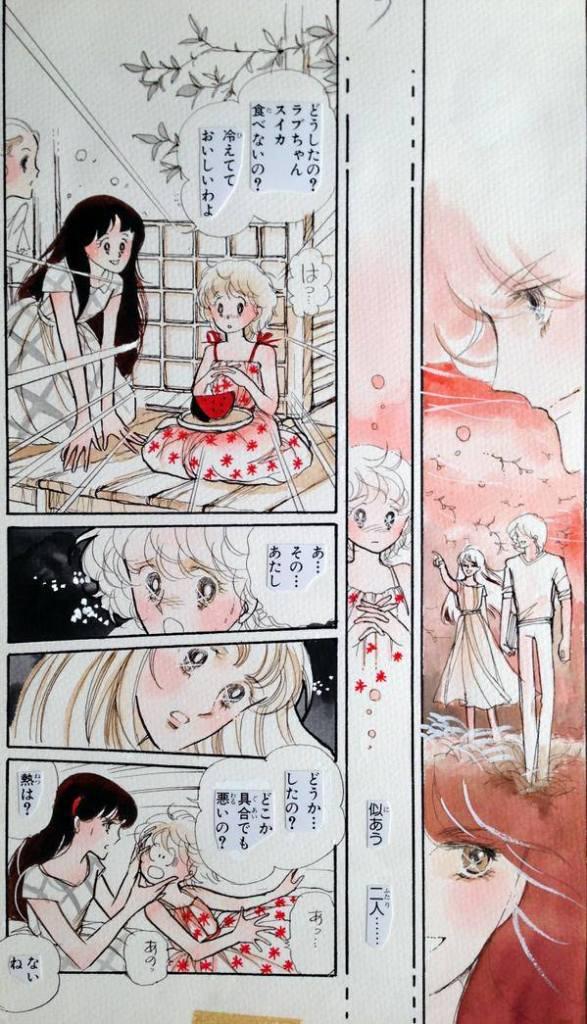 saga (15)