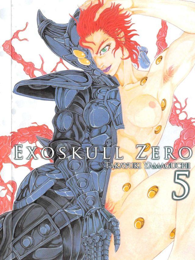 exoskull-zero-05-couverture-alternative-akita-shoten