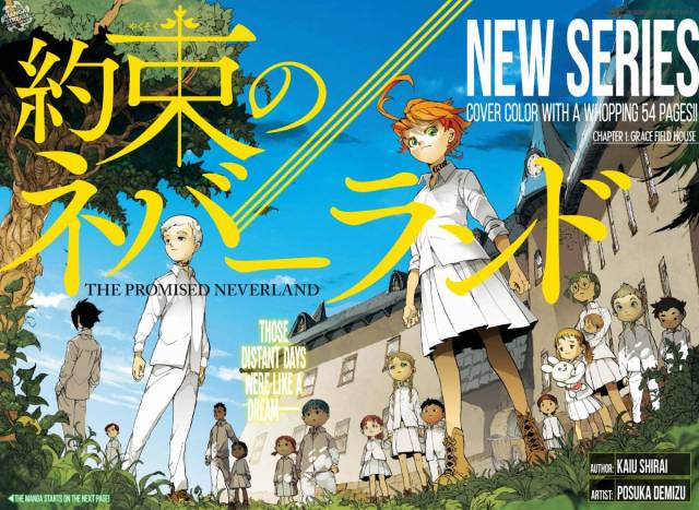 the-promised-neverland-8010865