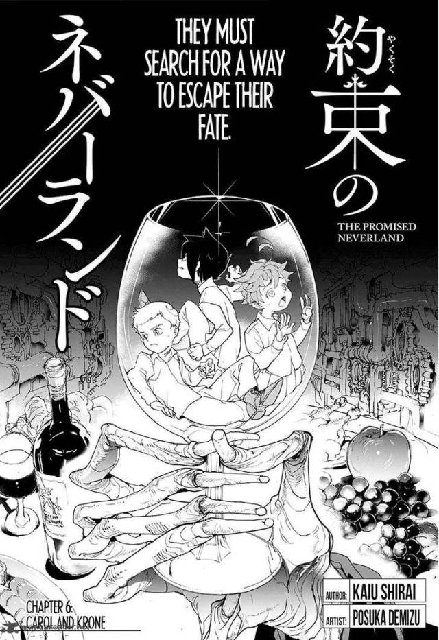 the-promised-neverland-8212633
