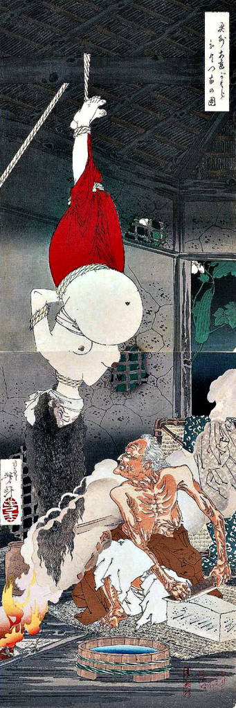Tsukioka Yoshitoshi Oshu Adachi gahara house